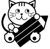 三友学習塾キャラ「鉛筆ネコ さんちゃん」