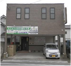 三友学習塾(北)