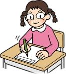 勉強のコツ